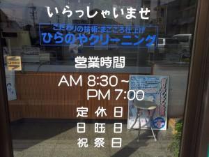 店舗写真2